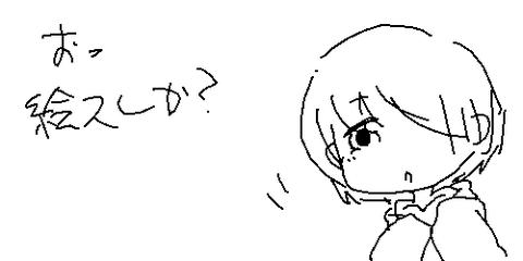 18r3d[1]