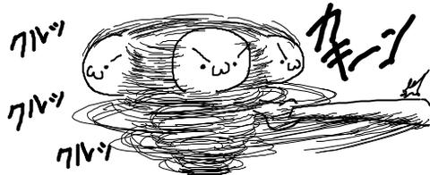 livejupiter-1433347590-76-490x200[1]
