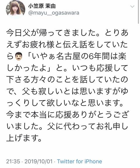 CgkZFZG[1]