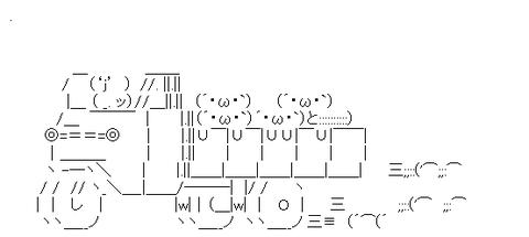 cce0dc43523672e11c7a7597dd2a50f9[1]
