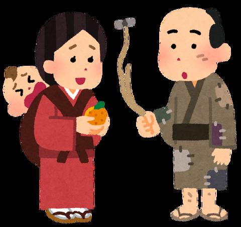 monogatari_warashibe_chouja[1]