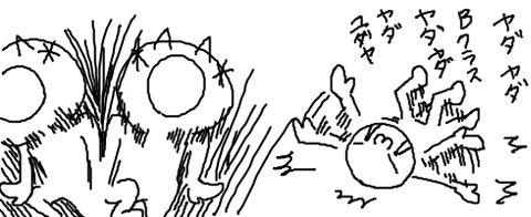livejupiter-1433347590-27-490x200[1]
