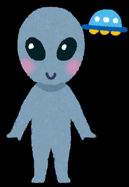 alien_grey[1]