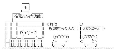 6fcc842e222ed0fe0cea1dbe29f191a3[1]
