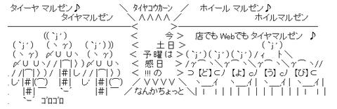 b2b82b4748efdf18e0f6834f1085c569[1]