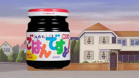 gohandesuyo[1]