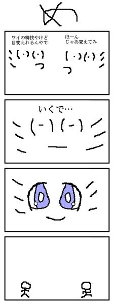 v4T9n99[1]