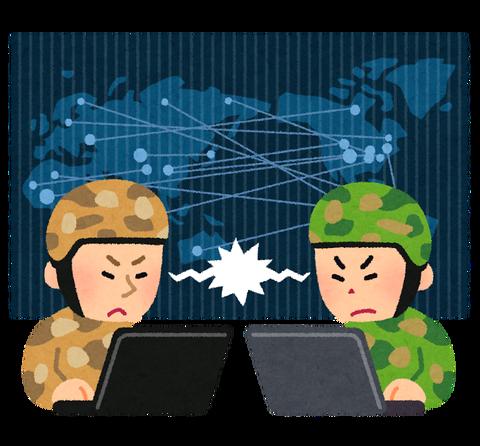 war_cyber_sensou[1]