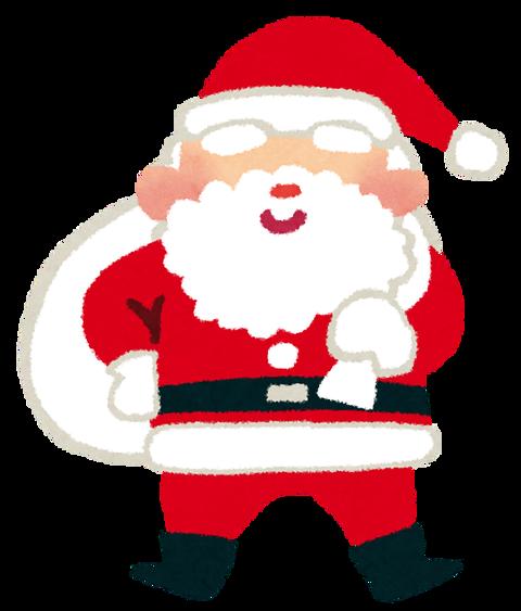 christmas_santa[1]