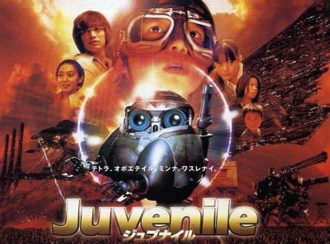juvenile[1]