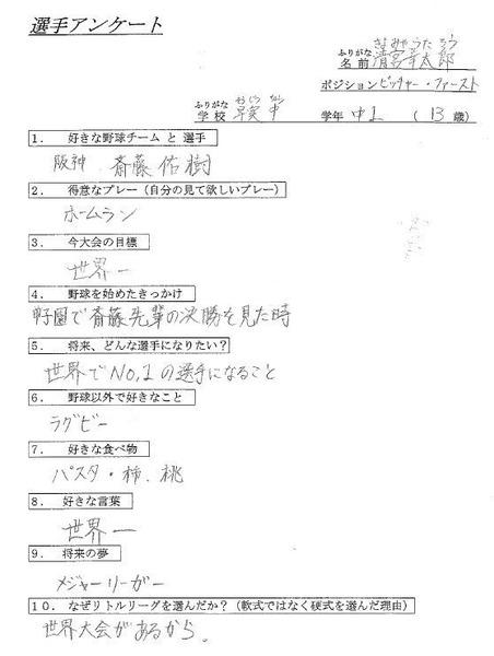 h3KFpbW[1]