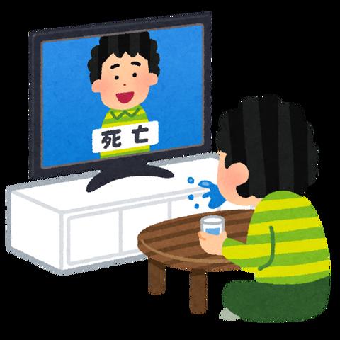 news_gohou[1]