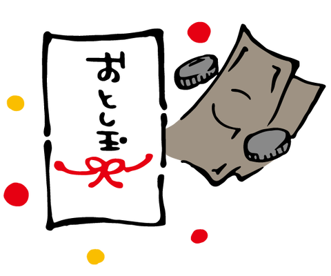 illustrain01-otoshidama[1]