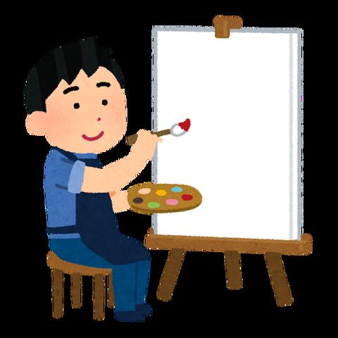 bijyutsu_paint_man2[1]