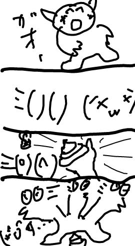 livejupiter-1483364700-37-270x490[1]