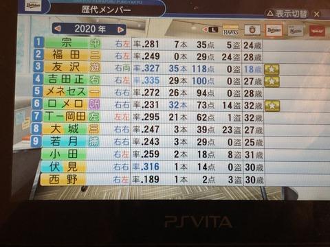 515us4p[1]