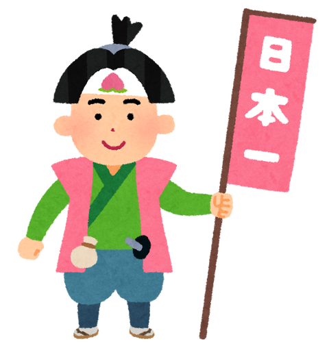 monogatari_momotarou_solo[1]