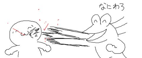 livejupiter-1530907215-5-490x200[1]