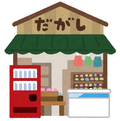 building_dagashiya[1]