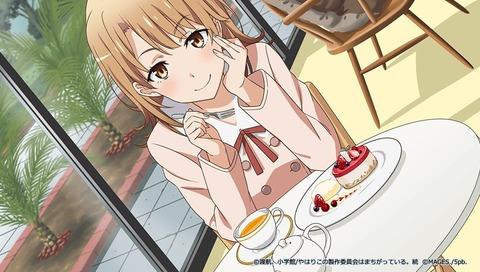 OreGairu-Anime-Isshiki-Iroha-Hikigaya-Hachiman-3465920[2]