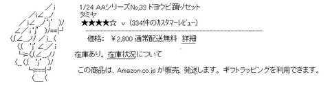7cce3327dc6e95cf7596418711262f7d[1]