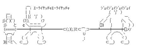 f06692caff98cca77f77d7c5f964f203[1]