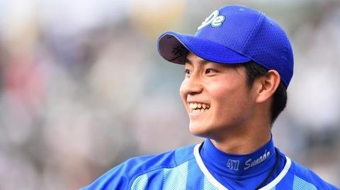 Yoshiki Sunada