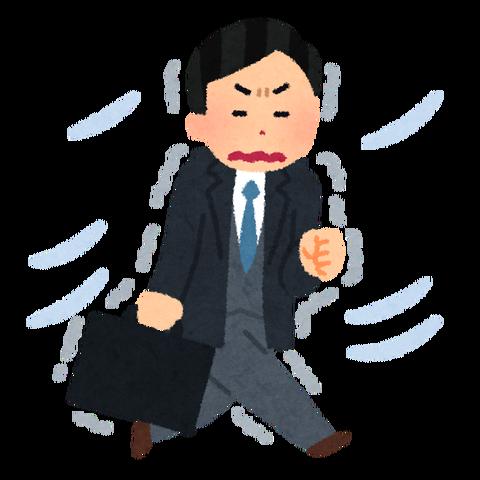 sotomawari_samui_man[1]