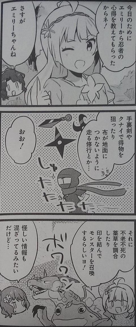 u8NDjpp[1]