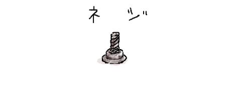 battery-1521891014-50-490x200[1]