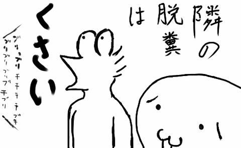 livejupiter-1439869793-148-490x300[1]