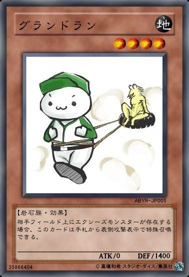 xOLz1[1]