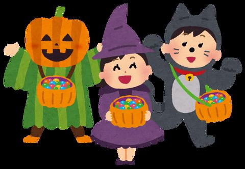 halloween_trickortreat[1]
