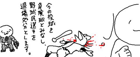 livejupiter-1433347590-67-490x200[1]