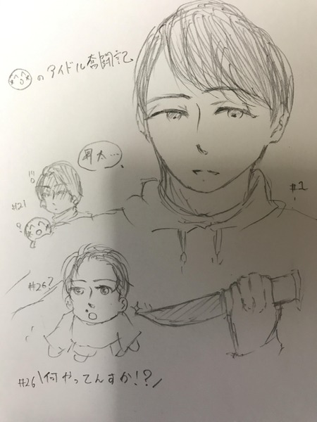 riUe8WV[1]