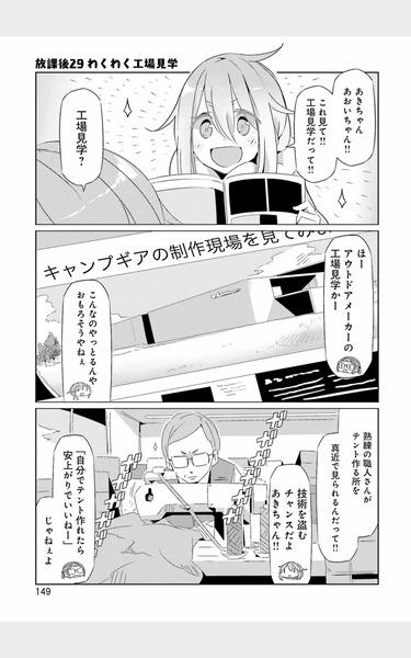 hOUFr20[1]