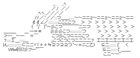e9fa80abc3670b5033fcd2786375965b[1]