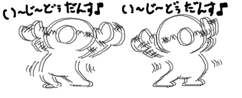 livejupiter-1508524621-59-490x200[1]
