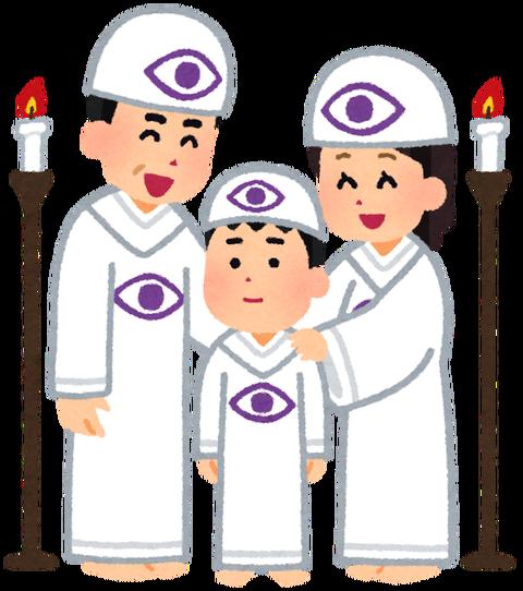 cult_family[1]
