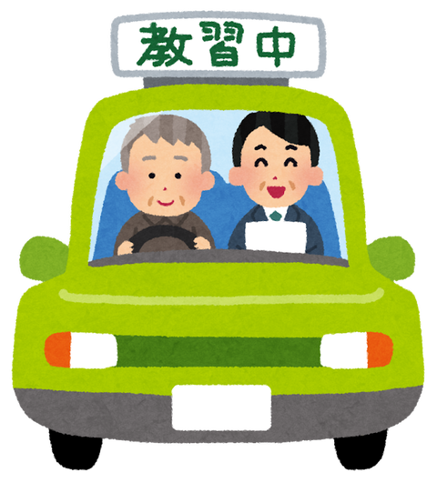 kyousyu_ojiisan[1]