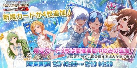 summer_gravure_girls_gasha_card[1]