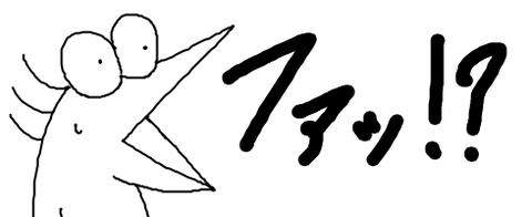 livejupiter-1433347590-477-490x200[1]
