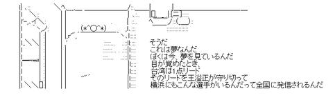pozi_aa139[1]