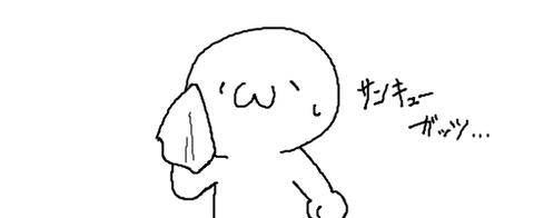 livejupiter-1442073958-4-490x200[1]