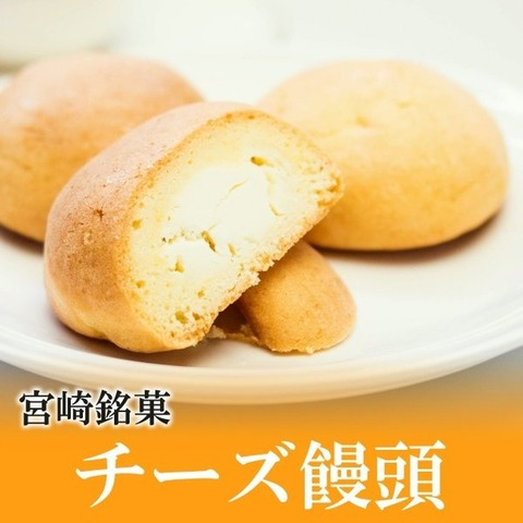 kushima-marche_tamami-cheeseman5[1]