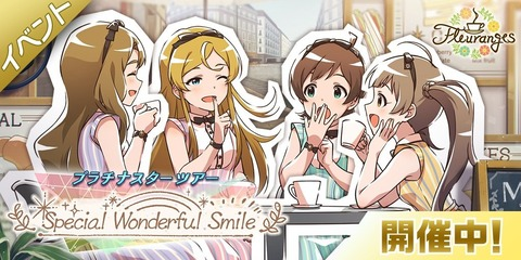 special_wonderful _smile[1]