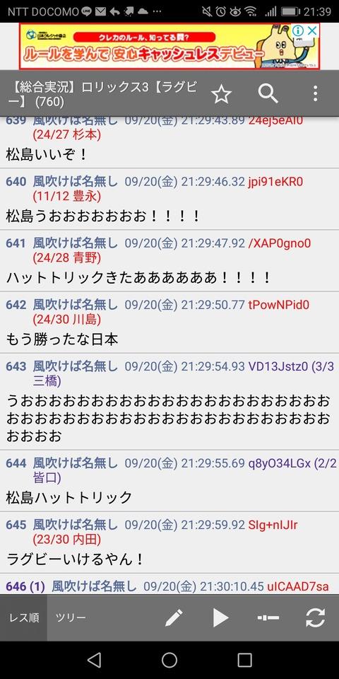 6S4NUsH[1]