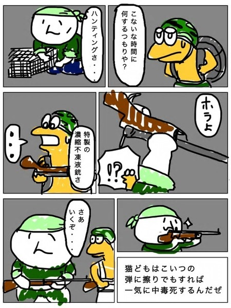 yakiu_kenmou[1]