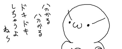 livejupiter-1433347590-297-490x200[1]