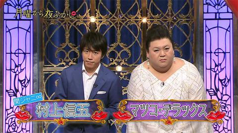 yofukashi_20141019_rebroadcasting[1]